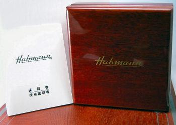 ハッフマン懐中時計専用ケース