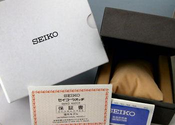 セイコー専用ボックス、説明書、保証書