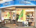 TAIYODO(太陽堂)
